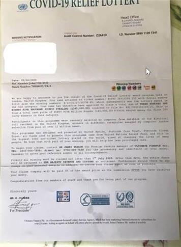 SCAM LETTER - Lottery Scam Letter